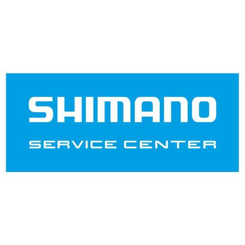 Shimano Service Center banner